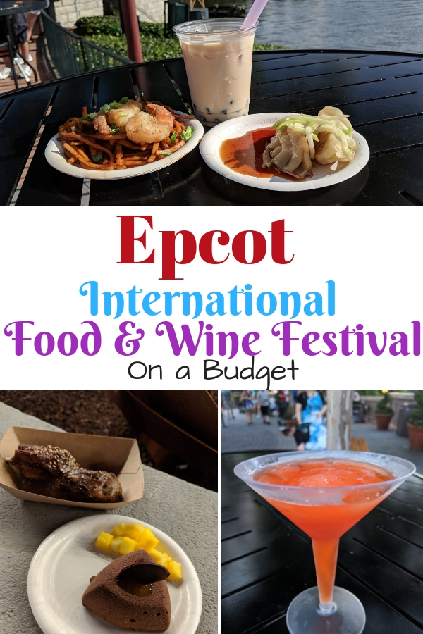 Date Night for under $100 at Epcot Food & Wine? Learn how to we stayed on budget without missing out! #Epcot #Disney #DisneyWorld #EpcotFoodandWine #FoodandWine #Disneyonabudget