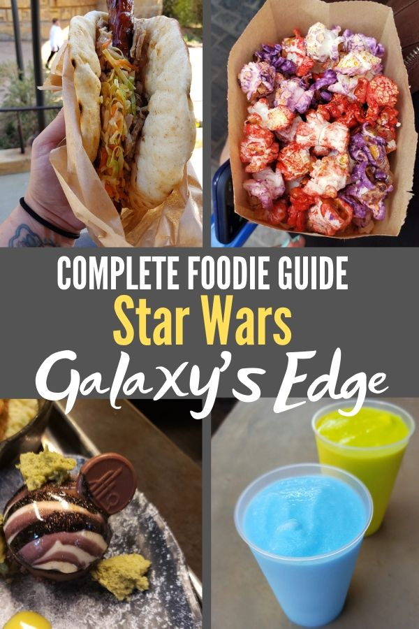 The complete guide to where to eat in Galaxy's Edge at Disneyland and Walt Disney World.