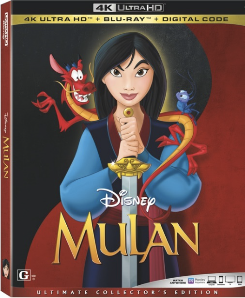 Animated Mulan Blu-ray