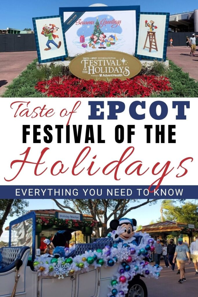 Taste of Epcot Festival of the Holidays